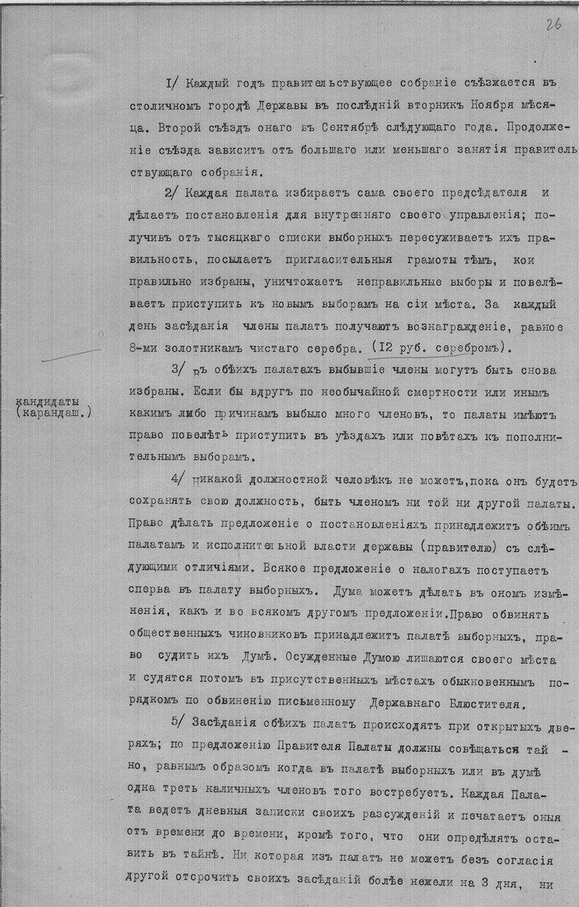 https://img-fotki.yandex.ru/get/49888/199368979.3c/0_1f06f4_94f506a_XXXL.jpg