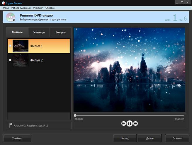 screenshot_05