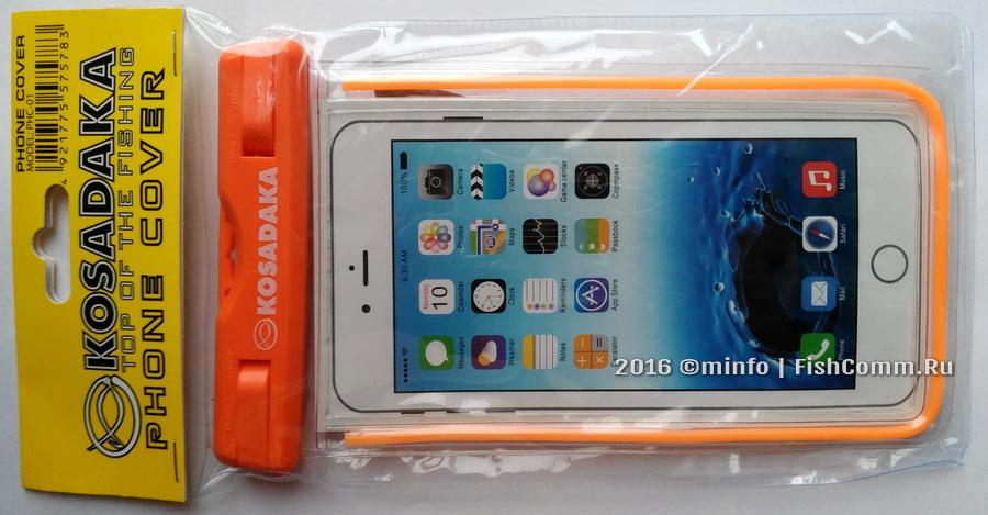 Водозащитный чехол для телефона Kosadaka PHC-01