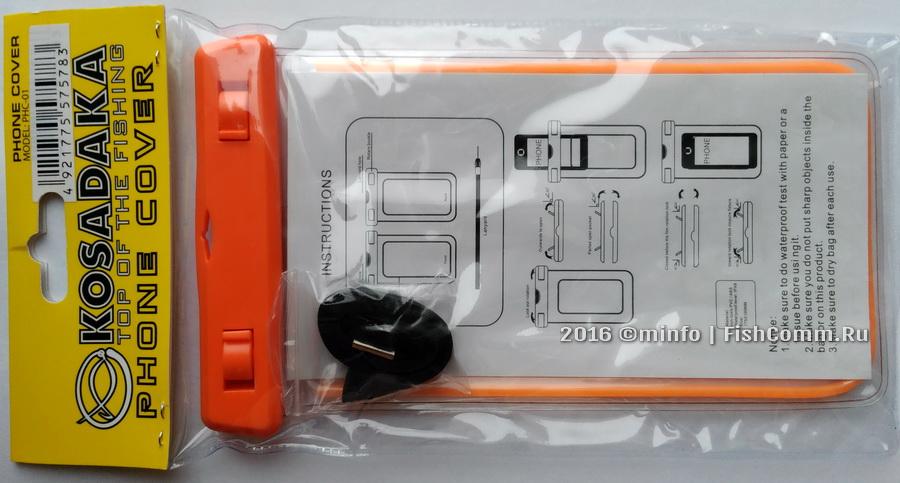 Водозащитный чехол для телефона Kosadaka PHC-01 (тыльная сторона)