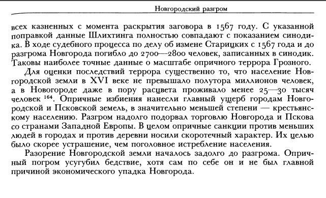 https://img-fotki.yandex.ru/get/49888/252394055.b/0_14acdd_12638662_orig.jpg