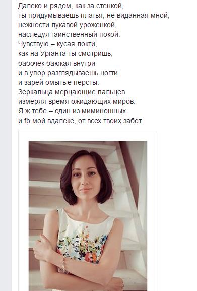 Анна Эдуардовна Полянская - Шихалиева