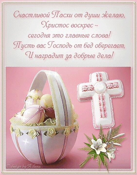 стакан кока-колой детские стихи на паску на украинском языке особенно любят