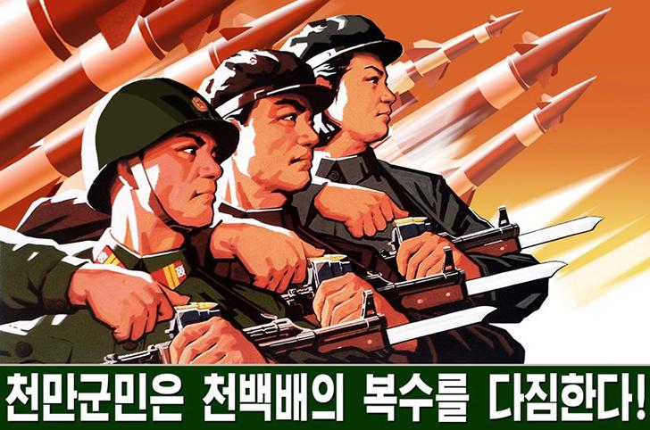 Северная Корея обвинила Южную в обучении школьников пилотированию дронов-убийц (6 фото)