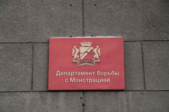 «Здесь вам неМосква»: вНовосибирске прошла первомайская «Монстрация»