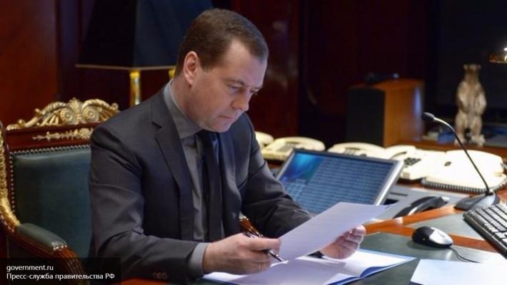 Навигатор для бизнеса ввел вэксплуатацию Д. Медведев