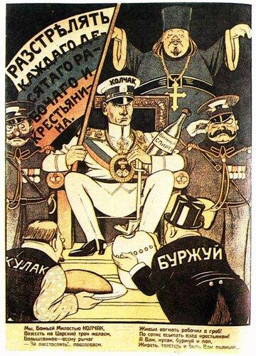 Краткая история адмирала Колчака. Для тех, кто любит покороче