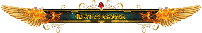 https://img-fotki.yandex.ru/get/49888/324964915.d/0_173b99_2bba0864_orig