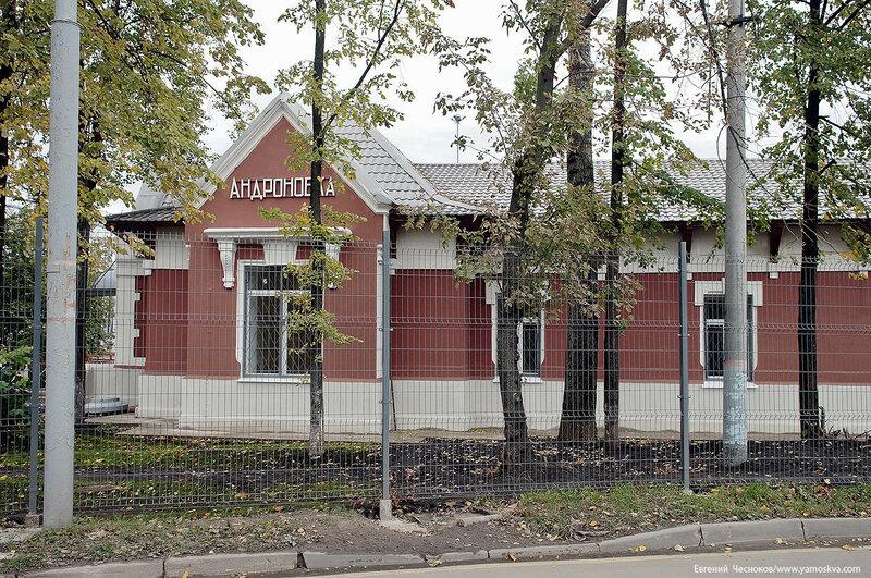 45. МОЖД. Андроновка вокзал. 25.09.16.05..jpg