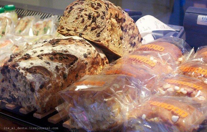 Что нужно попробовать в Амстердаме? Кулинарная экскурсия по столице Нидерландов