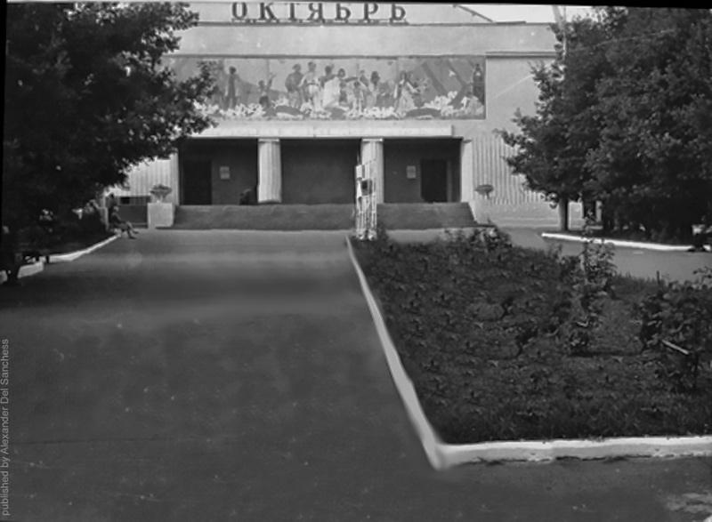 Белгород, кинотеатр ОКТЯБРЬ в начале 1970-х, фото из коллекции Sanchess