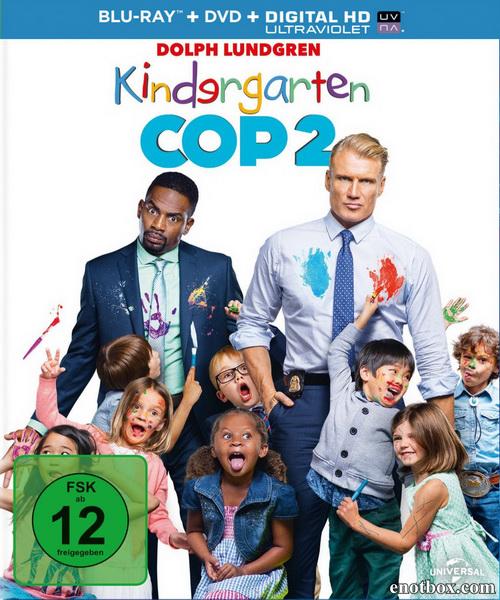 Детсадовский полицейский 2 / Kindergarten Cop 2 (2016/BDRip/HDRip)