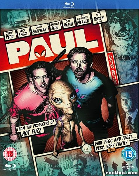 Пол: Секретный материальчик / Paul [Extended Cut] (2011/BDRip/HDRip)
