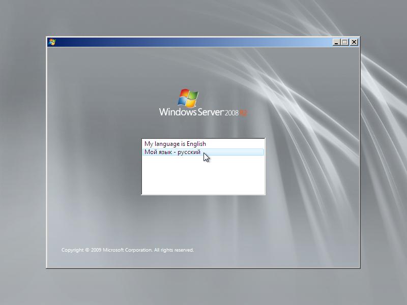 Скачать windows server 2008 r2 x64 sp1 by alex. Zed через торрент.
