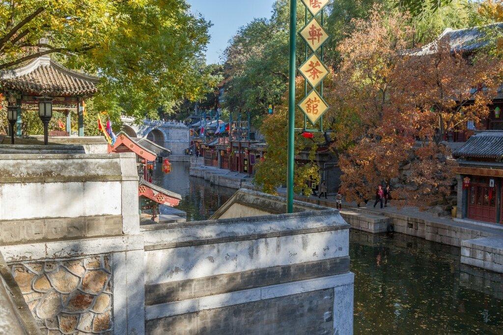 Чайная, улица Сучжоу, парк Ихэюань