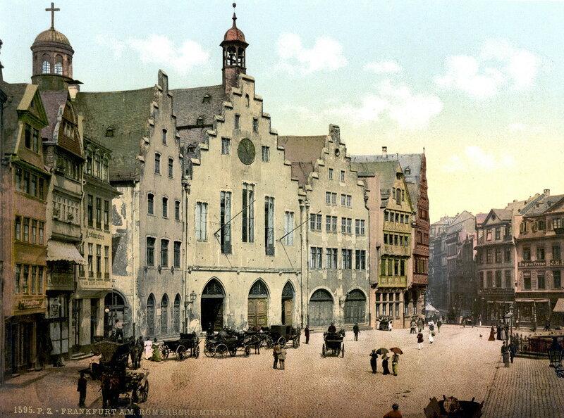 Рёмер, конец XIX века