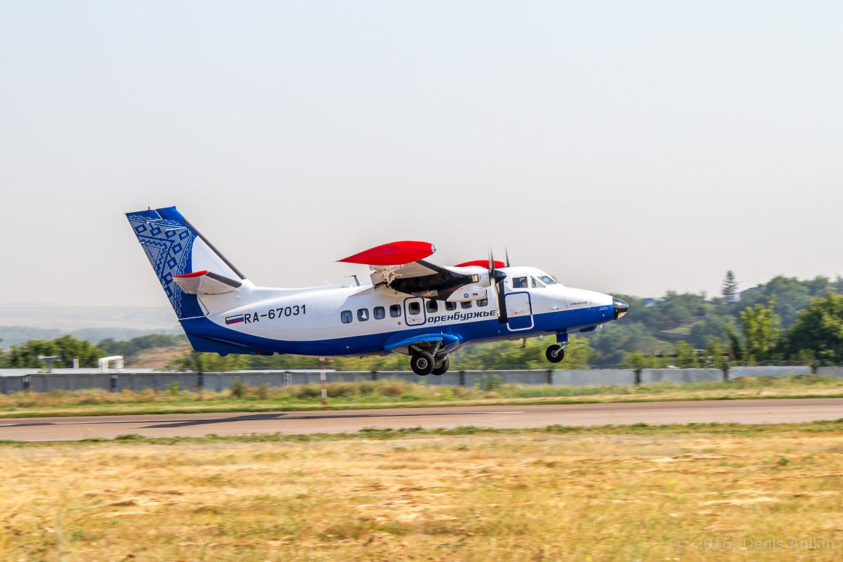 споттинг самолёт аэропорт Саратов фото 2