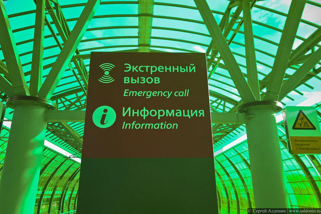 МЦК Деловой Центр
