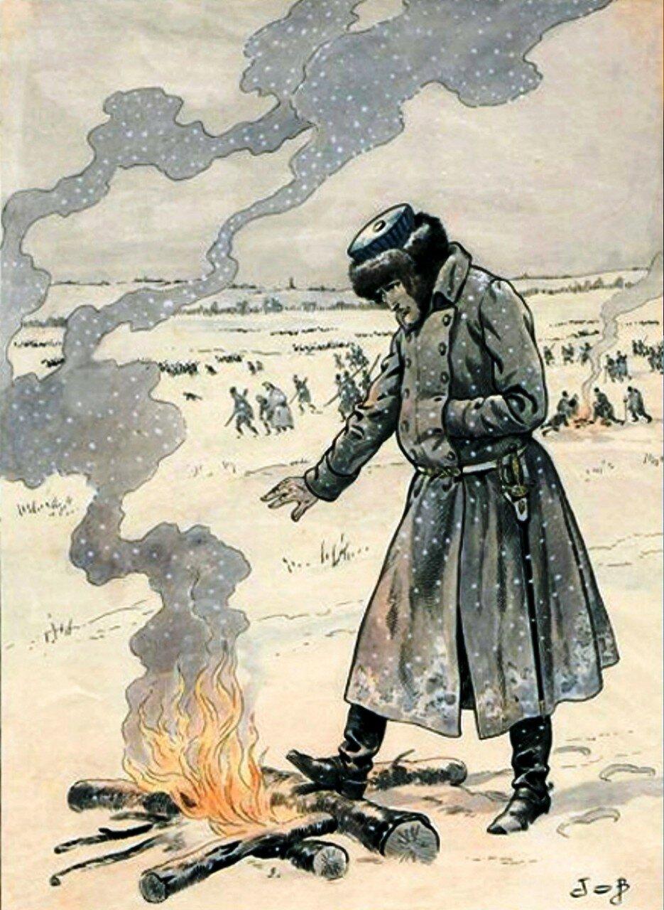Мари Гастон Онфре де БРЕВИЛЛЬ. Возвращение Наполеона из России в 1812 году.jpg