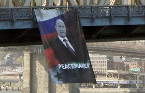 баннер Путина.jpg