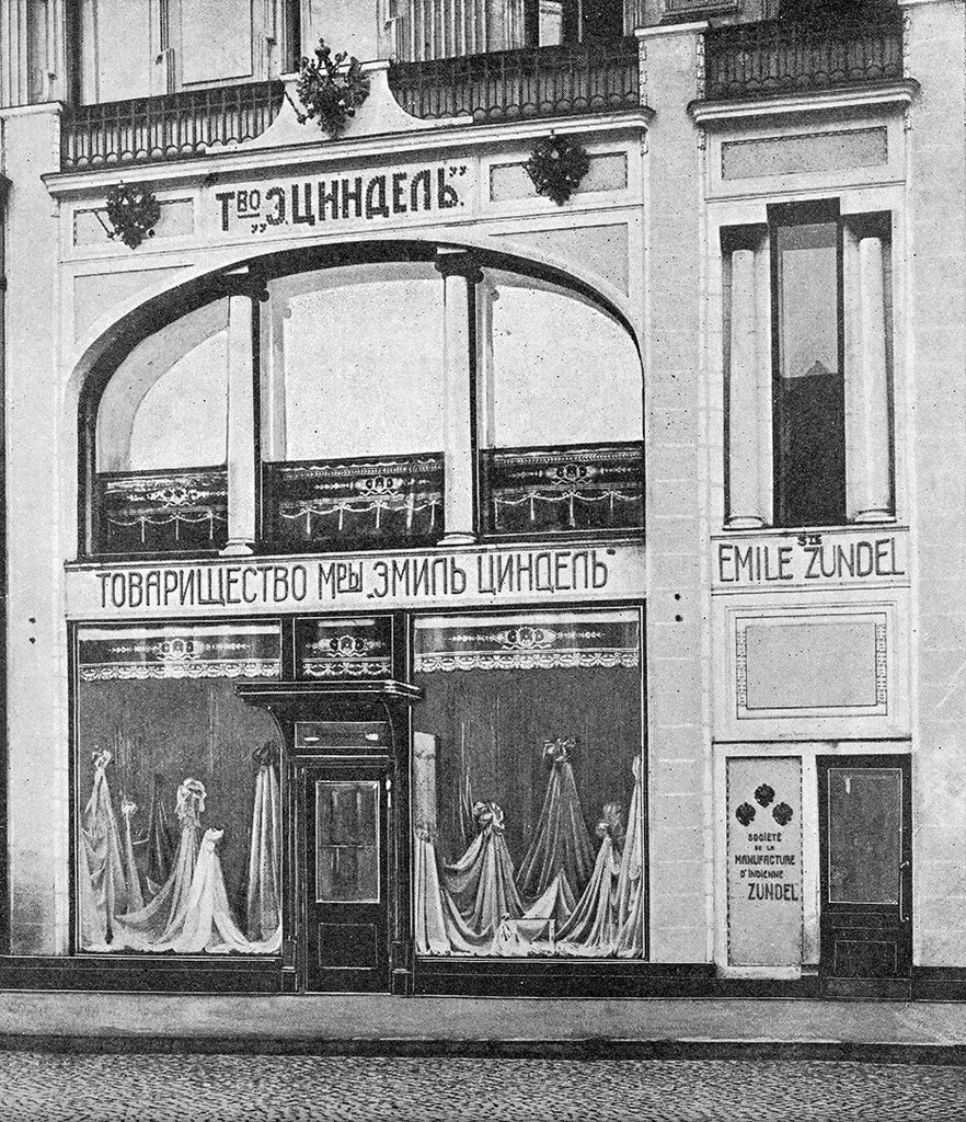 98509 Пассаж Солодовникова 1912.jpg