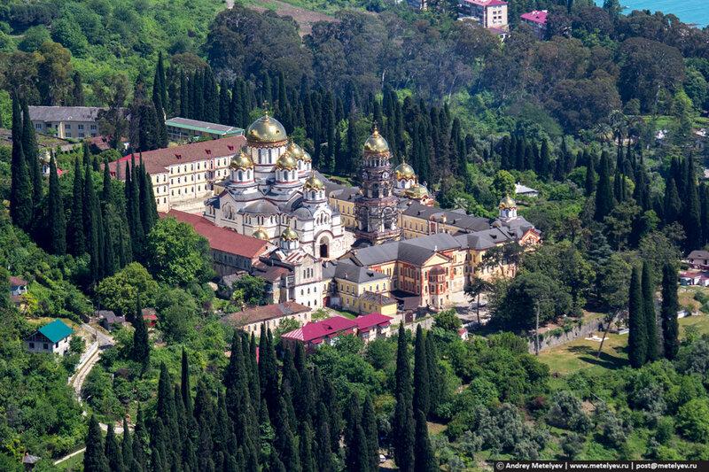 Новый Афон, монастырь. Основан в 1875 году.