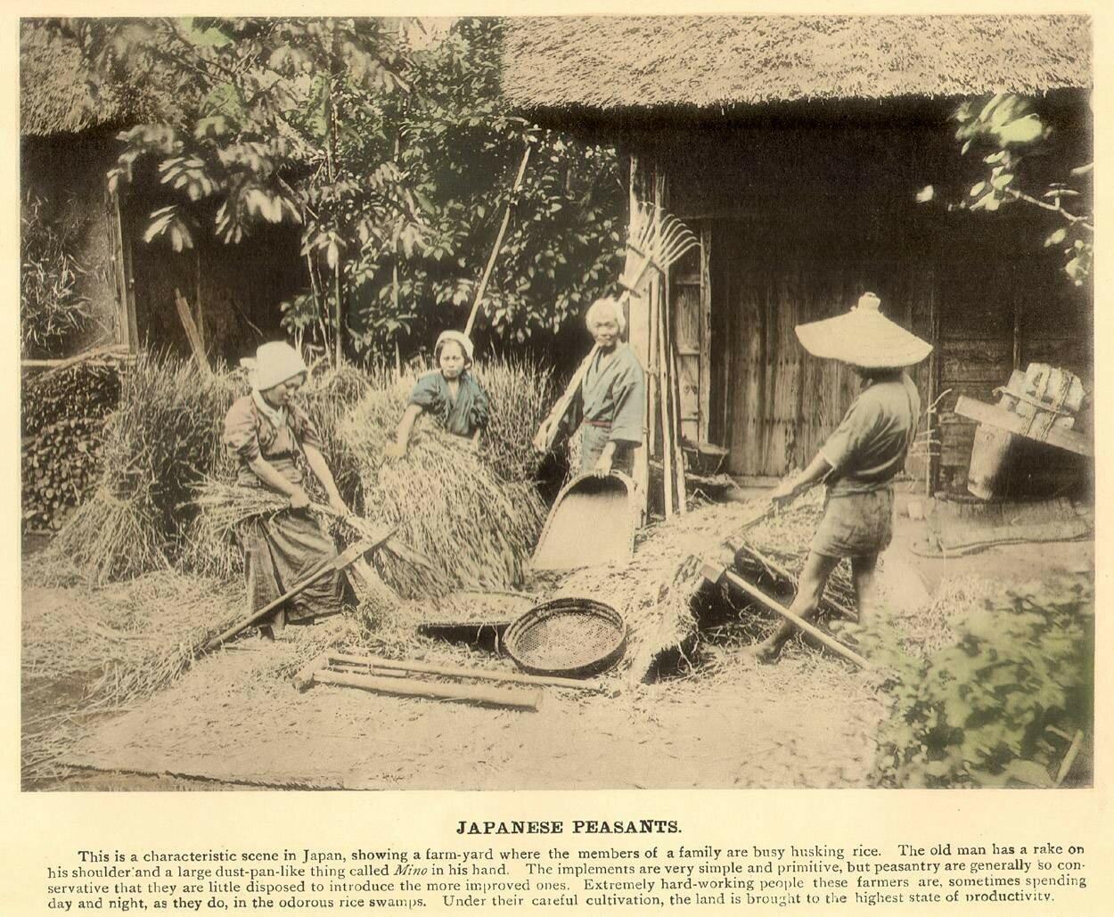 Японские крестьяне