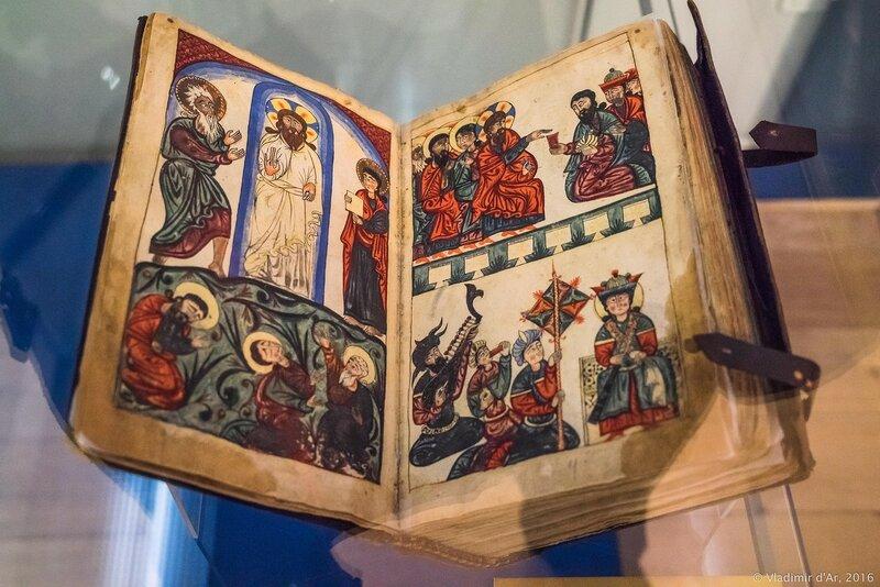 Евангелие. Васпуракан. XV в.