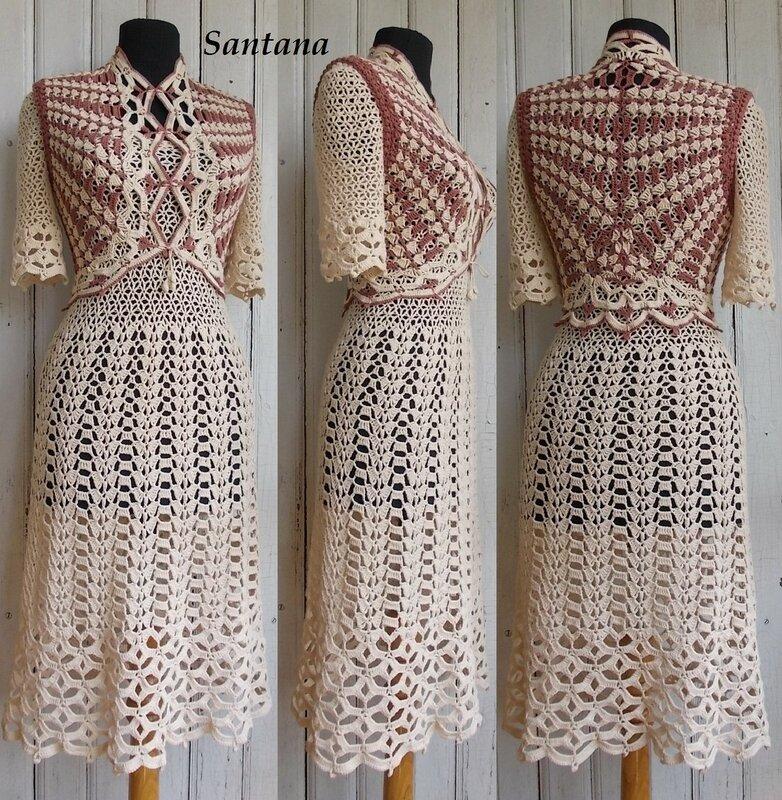 Жилет и платье