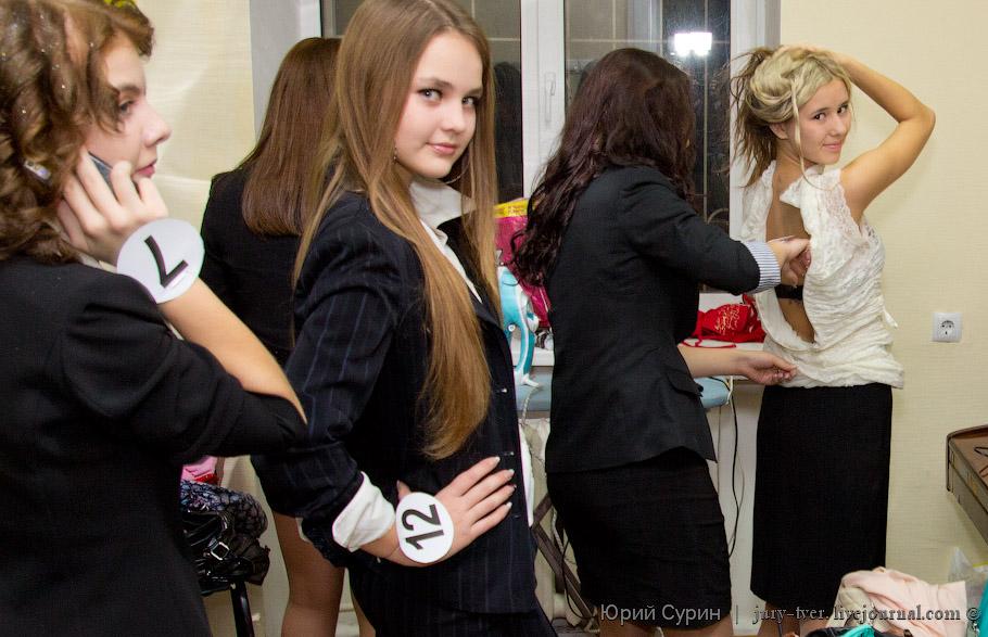 Стройная деваха в раздевалке фото 6 фотография
