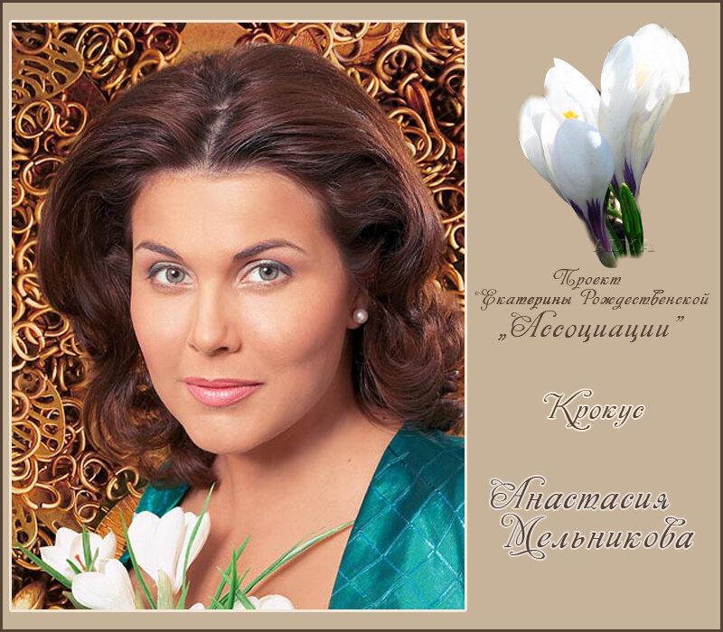 http://img-fotki.yandex.ru/get/5/121447594.4d/0_74976_b4a507ba_XL.jpg