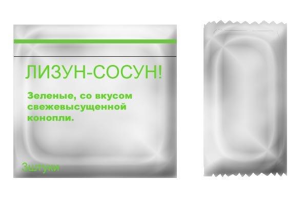 http://img-fotki.yandex.ru/get/5/130422193.9a/0_707a2_47ee83ea_orig