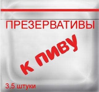 http://img-fotki.yandex.ru/get/5/130422193.9b/0_707a7_9523449b_orig