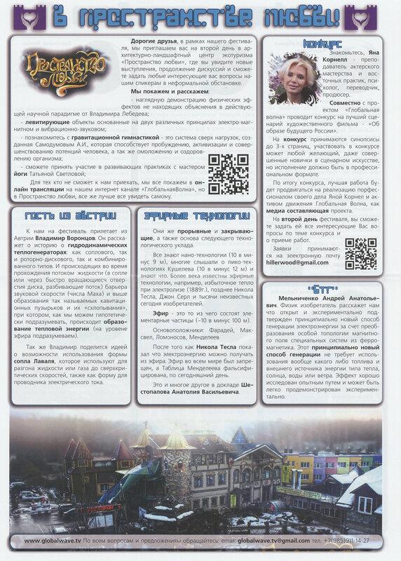 https://img-fotki.yandex.ru/get/5/158289418.19f/0_1013d9_2c9cca0e_XL.jpg