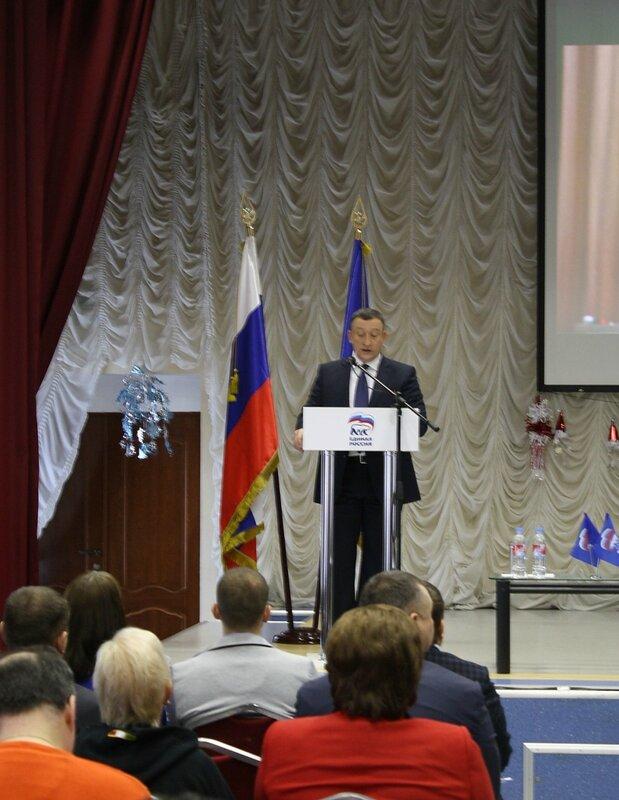 Конференция ЕДР 147.JPG