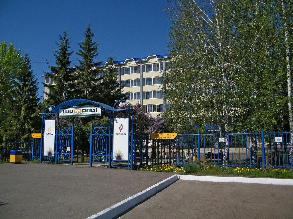 город Нижнекамск, Татарстан, города России