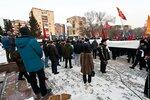 Митинг 24 декабря Красноярск