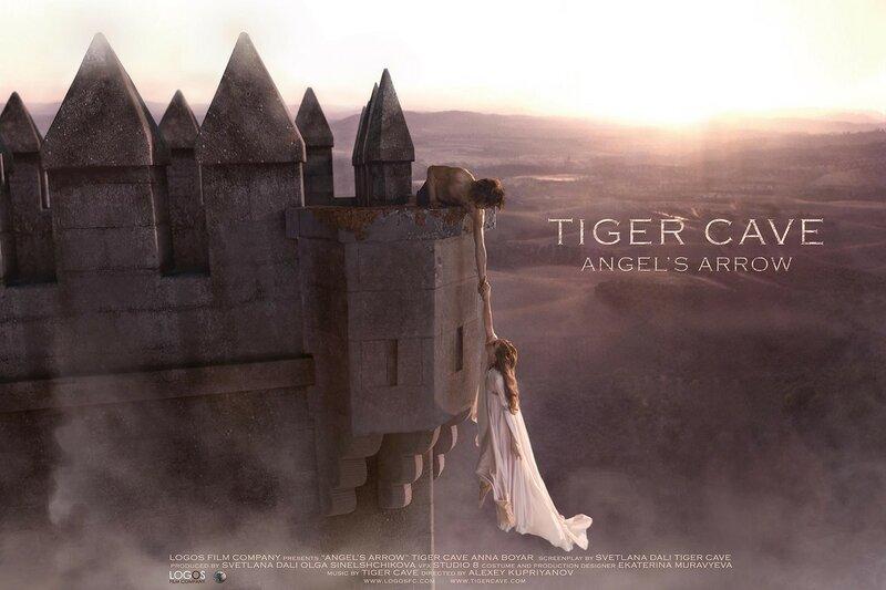 Tiger Cave, Тайгер Кейв, game of thrones, игры престолов
