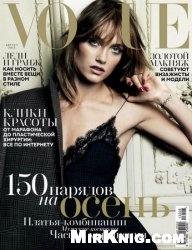 Журнал Vogue №8 2013 Россия