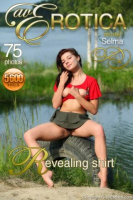 Журнал Журнал αvΕrοtіcα – 2012-07-05 – Ѕеlmа – Rеvеаlіng Ѕhіrt
