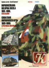 Книга Improvizirana oklopna vozila 1991.-1995. foto album / Croatian improvised AFVs 1991-1995 a pictoral history