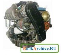 Книга Дизельный двигатель модели ЗМЗ-5143.10 Руководство по эксплуатации, техническое обслуживание и ремонт.