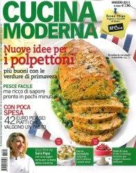 Журнал Cucina Moderna (Maggio 2011)