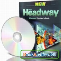 Аудиокнига New Headway – Advanced (Аудиокнига).