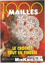 Журнал 1000 Mailles №229 2000
