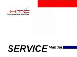 Книга HTC. Сервисные мануалы по КПК