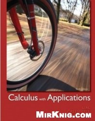 Книга Calculus with Applications, 10th Edition