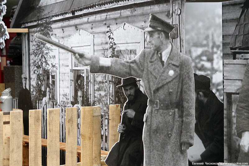 Зима. Музей ВОВ. Холокост. 26.01.15.15..jpg