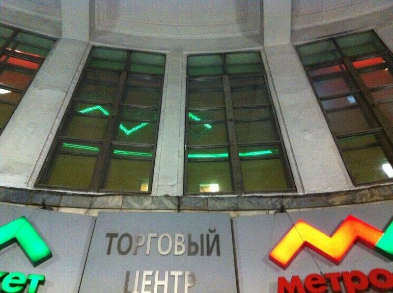 Ротонда санции Сокол