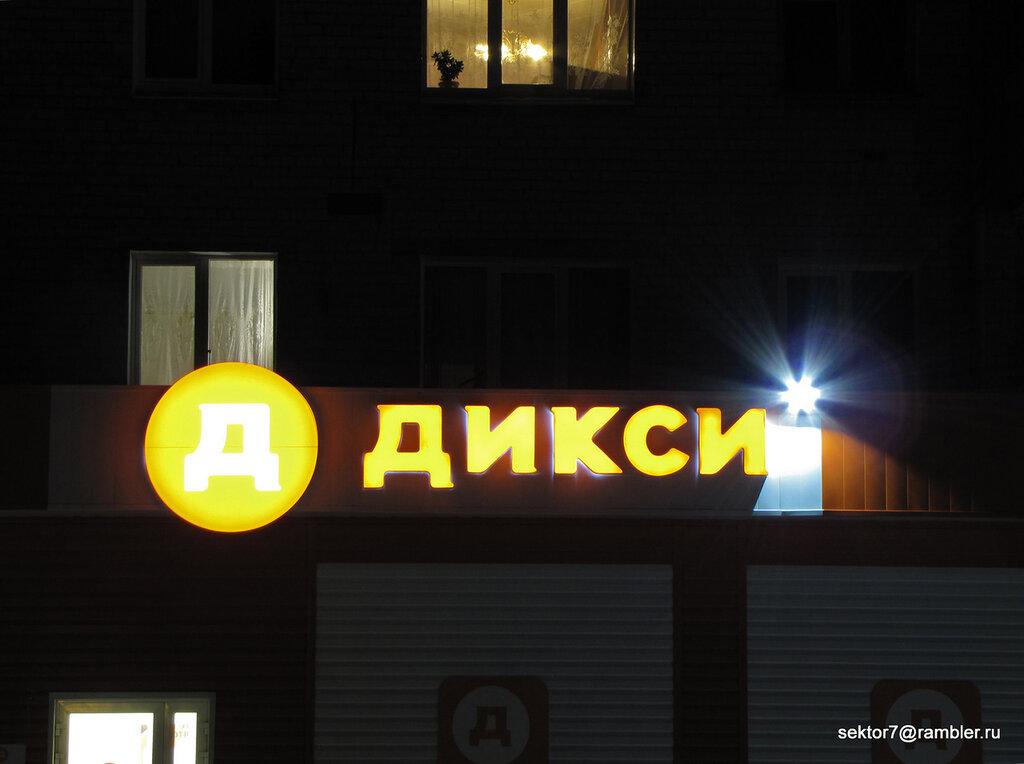 Ночная съёмка Троицка (Жиркомбинат)